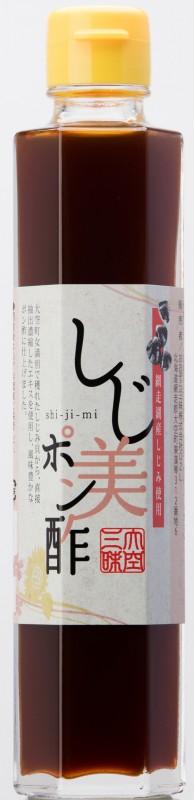 shijimiPonzu01