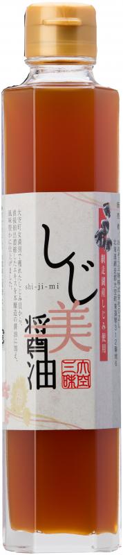しじ美(淡色)