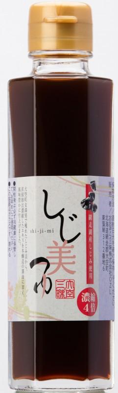shijimiTsuyu01